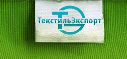ТекстильЭкспорт